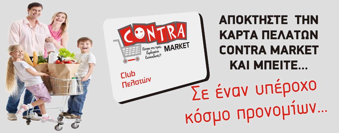 club2_1100