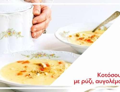 Κοτόσουπα με ρύζι, αυγολέμονο